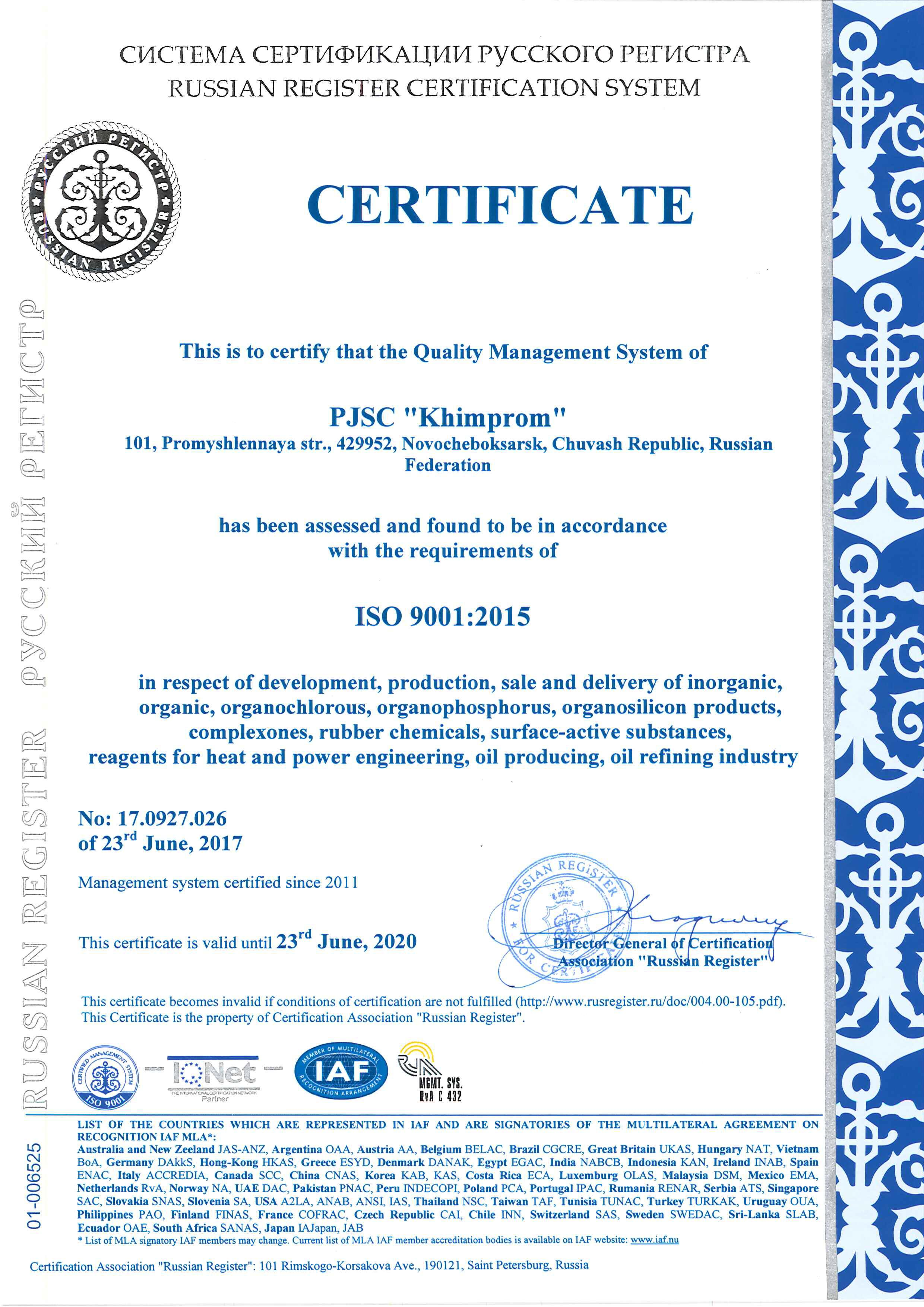 №17.0927.026 Managment System ISO 9001:2015